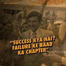 Success Kya Hai Failures Ke Baad Ka Naya Chapter - Harshad Mehta Scam 1992 Dialogues Status