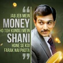 Jab Jeb Mein Money Ho - Scam 1992 The Harshad Mehta Ringtone