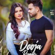 Dooja Pyaar Ringtone Download – Akhil (2021)
