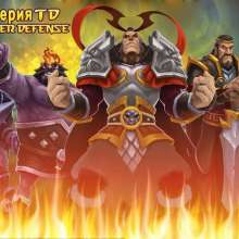 TD Tower Defense Android Game