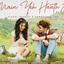 Main Yeh Haath Jo Song | Stebin Ben Whatsapp Status Video