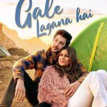 Gale Lagana Hai Ringtone Download by Neha Kakkar
