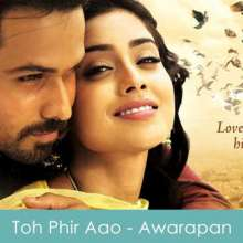Ab To Is Nazar Se - To Phir Aao Emraan Hashmi Ringtone