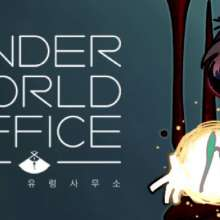 Underworld Office Pro MOD APK 1.2.10