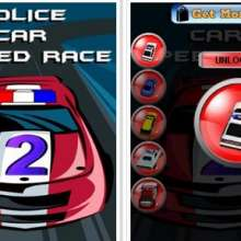 Police car: Speed race 2 Java Mobile Game