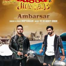 Ambarsar Ringtone by YO YO Honey Singh Latest New Punjabi Song