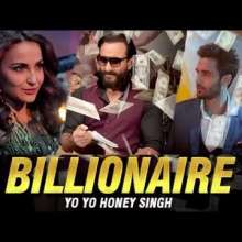Bazaar Movie - Billionaire Rap Ringtone by Yo Yo Honey Singh