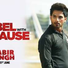 Kabir Singh Dialogue I'm not a Rebel Without A Cause Shahid Kapoor Ringtone