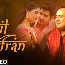 Rahat Fateh Ali Khan New Song Dil Zaffran Ringtone - AndroidMobilesZone.com