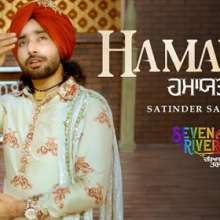 Hamayat Ringtone by Satinder Sartaaj
