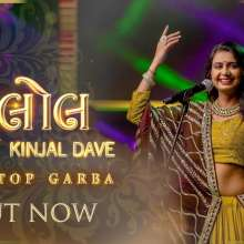 Kinjal Dave New Garba Song 'Killol' Nonstop Trantali 2020
