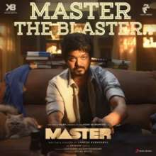 Master Movie Master The Blaster Ringtone