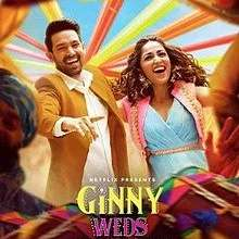 Ginny Weds Sunny (2020) Mp3 Ringtones for Android & iPhone